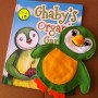 Ghaby-hardcover-puppet